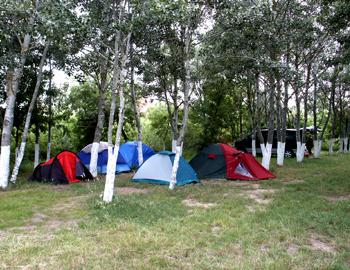 Karyat Camping