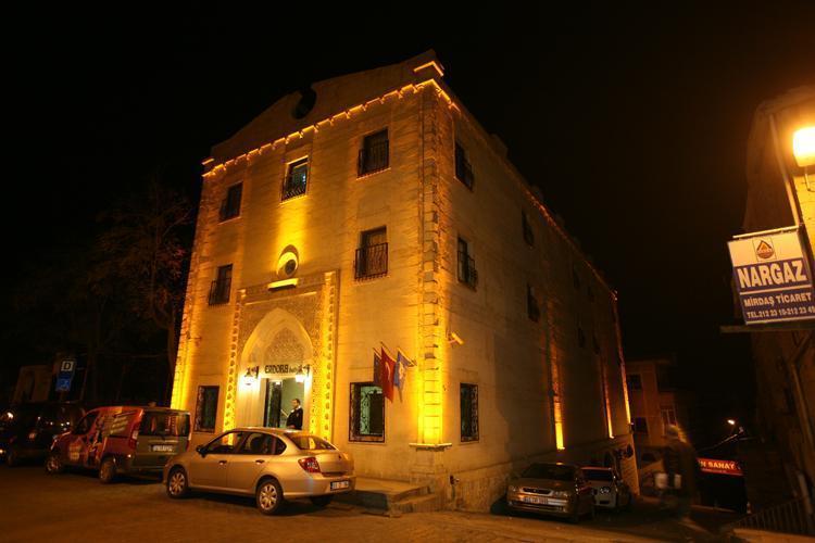 Erdoba Evleri Babil Konağı Otel