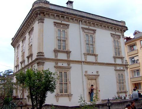 Paşaoğlu Konağı (Etnografya Müzesi)