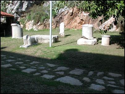 İyilik Kayalıklarındaki Arkeoloji Parkı