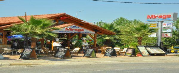 Mirage Otel Otel Restorant Kafe Bar