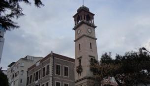 Balıkesir Saat Kulesi