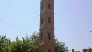 Siirt Saat Kulesi